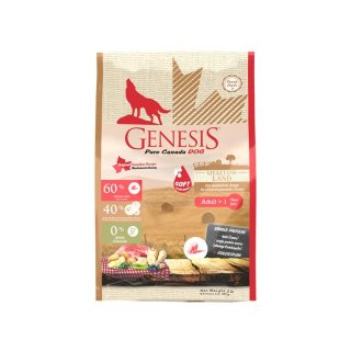 Genesis Pure Canada Shallow Land Adult 907g