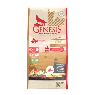 Genesis Pure Canada Shallow Land Adult 2,27kg