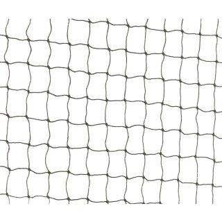 Trixie Schutznetz drahtverstärkt olivgrün 4 x 3 m