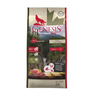 Genesis Pure Canada Deep Canyon - Adult 2,268 kg